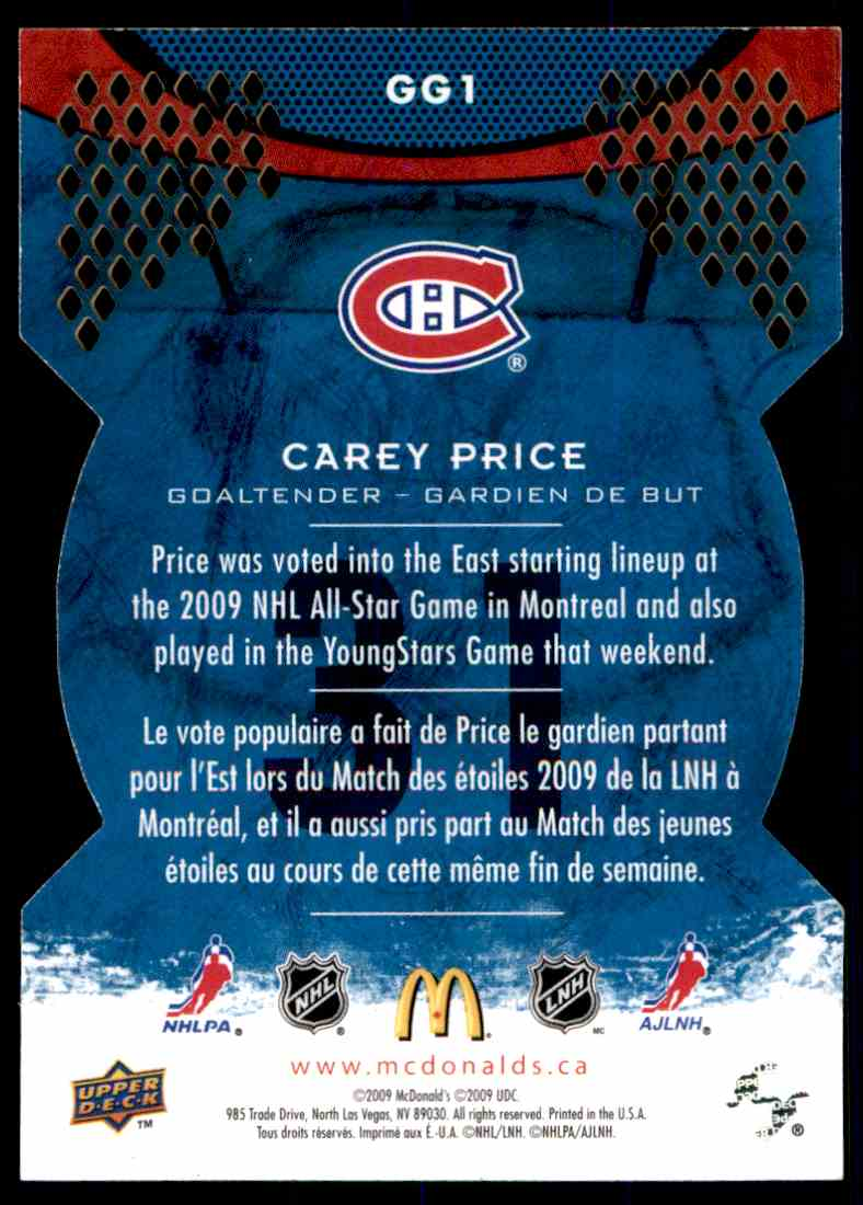 2009-10 McDonald's Upper Deck Goaltending Greats Carey Price #GG1 card back image