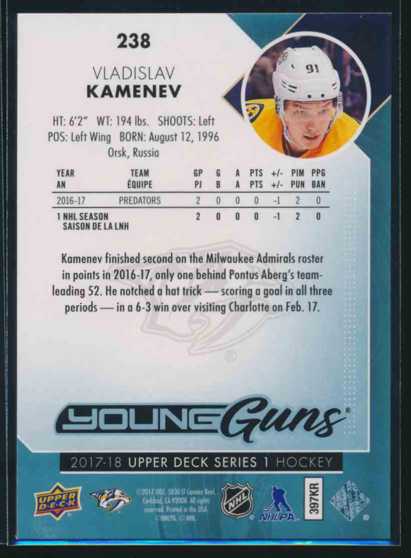 2017-18 Upper Deck Young Guns Yg Vladislav Kamenev #238 card back image