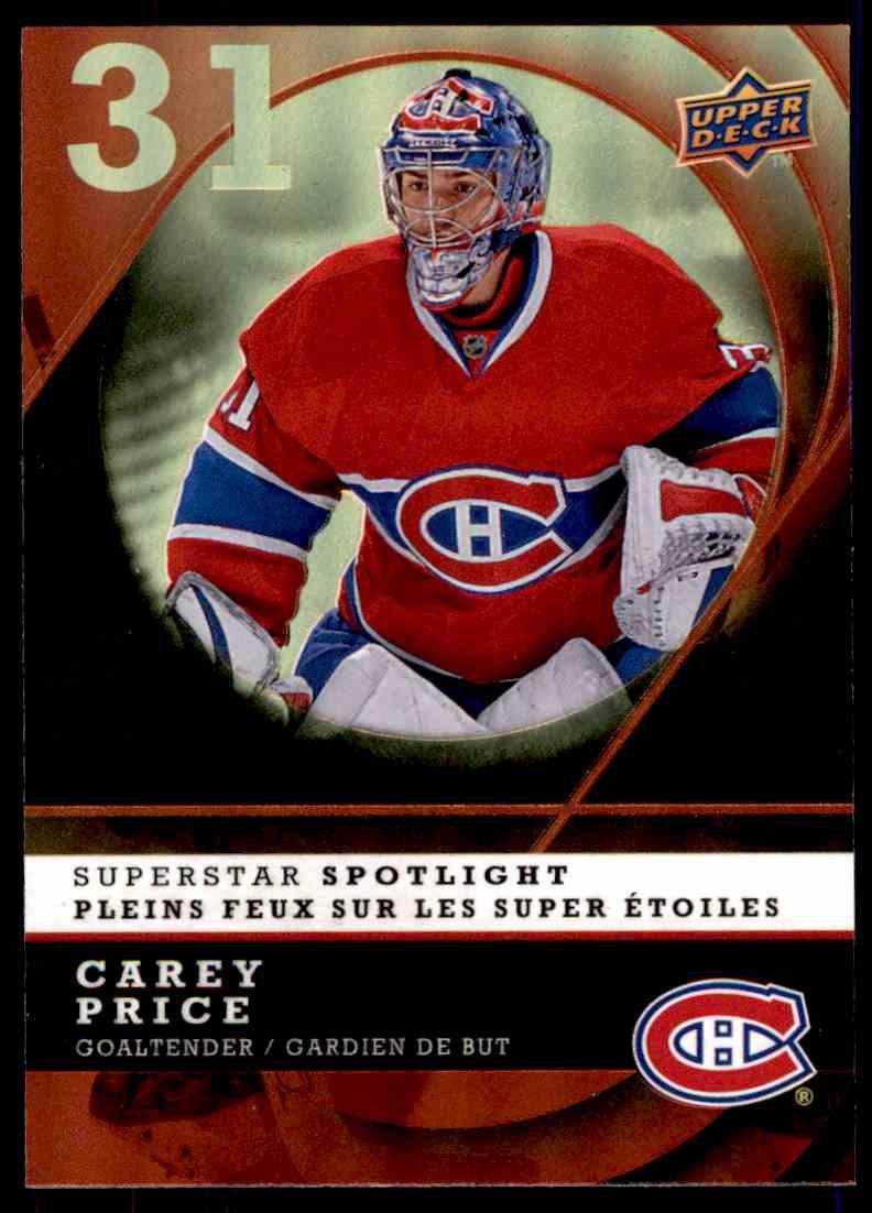 2008-09 McDonald's Upper Deck Superstar Spotlight Carey Price #IS1 card front image