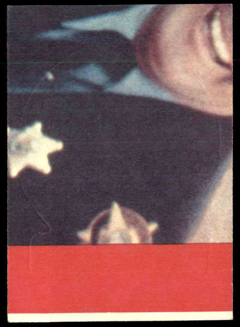 1981 Donruss Dukes Of Hazzard Sticker Hazzard County Sheriff card back image