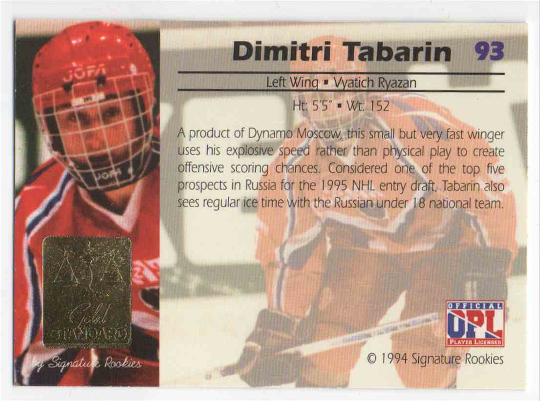 1994-95 Signature Rookies Gold Standard Dimitri Tabarin #93 card back image