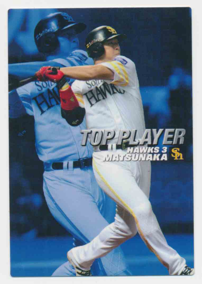 4 Calbee Top Player Trading Cards For Sale