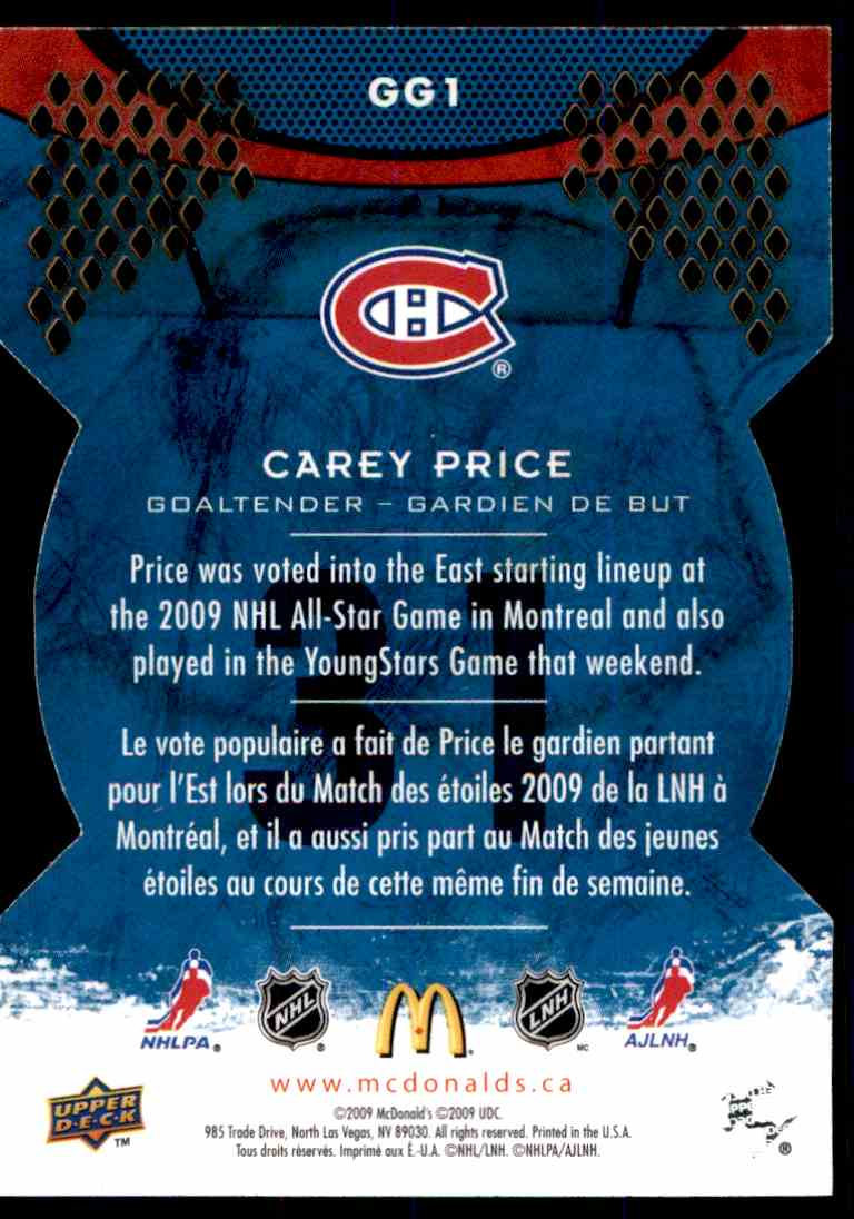 2009-10 McDonald's Upper Deck Goaltending Greats Carey Price #GG1 card back image