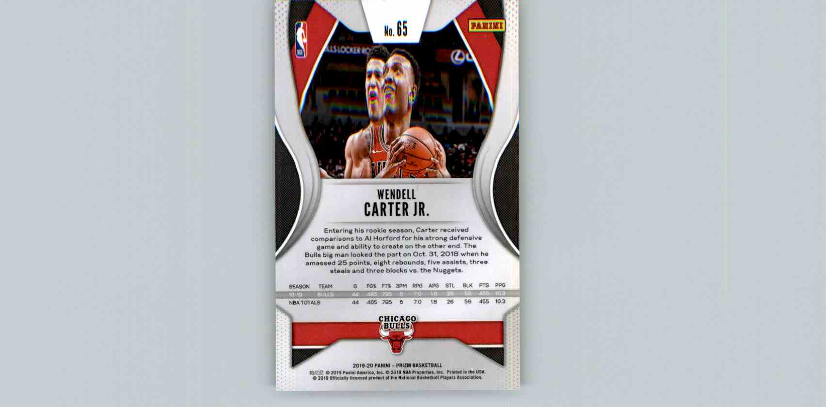 2019-20 Panini Prizm Basketball Prizm Wendell Carter JR. #65 card back image