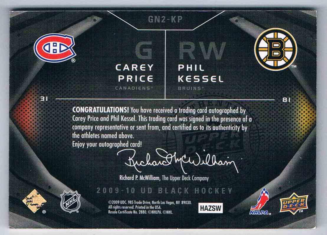 2009-10 Upper Deck UD Black Dual Game Night Ticket Autographs Carey Price Phil Kessel #GN2-KP card back image