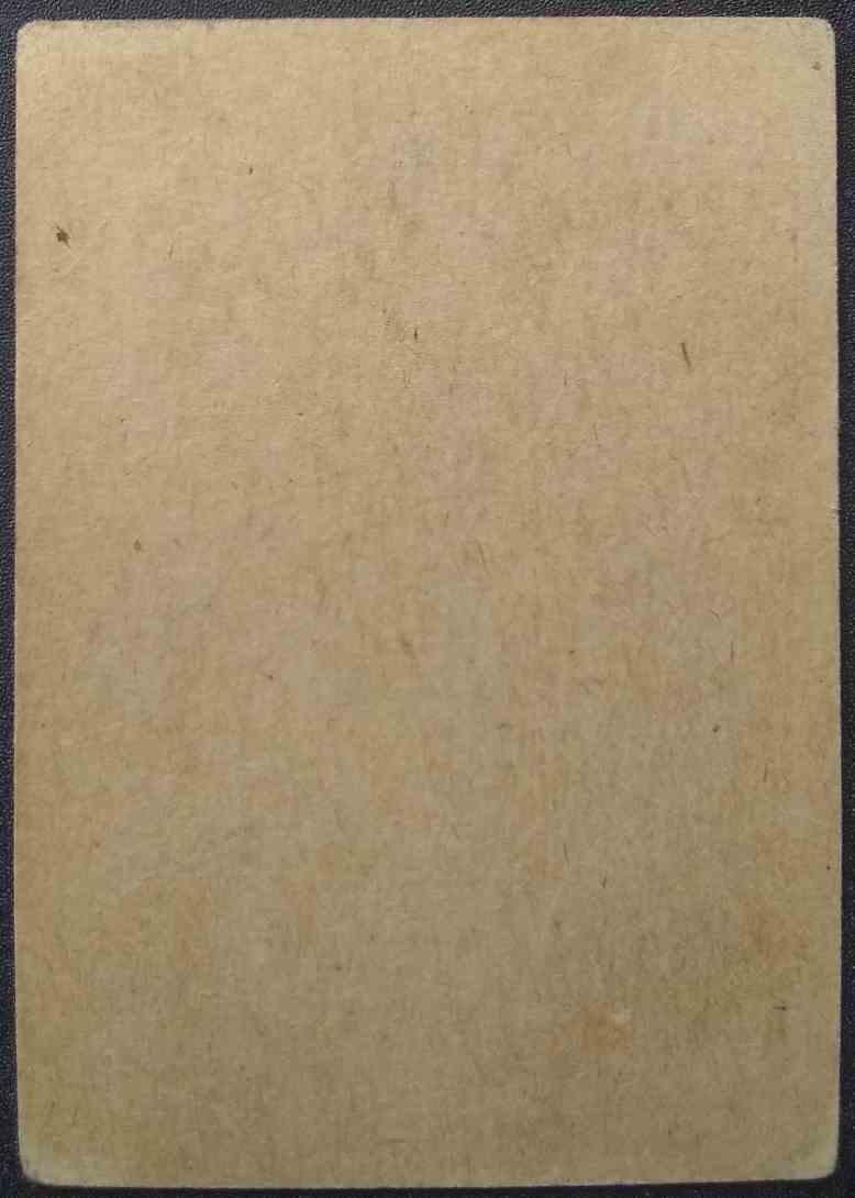 1951-52 Parkhurst Alex Delvecchio #63 card back image