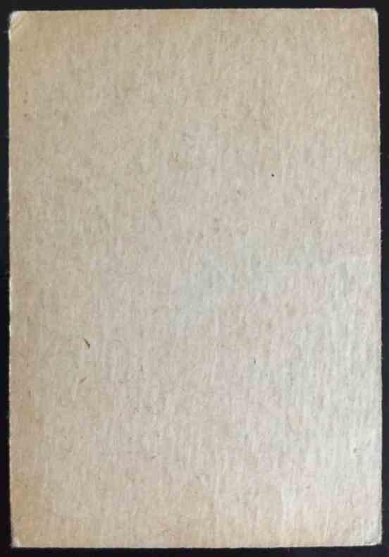 1951-52 Parkhurst Howie Meeker #72 card back image