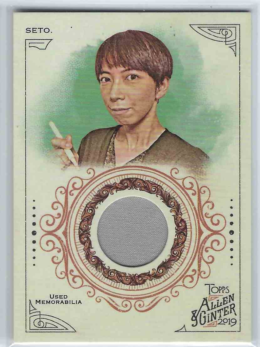 2019-20 Topps Allen And Ginter Full Sized Relic Mayumi Seto #FSRA-MS card front image