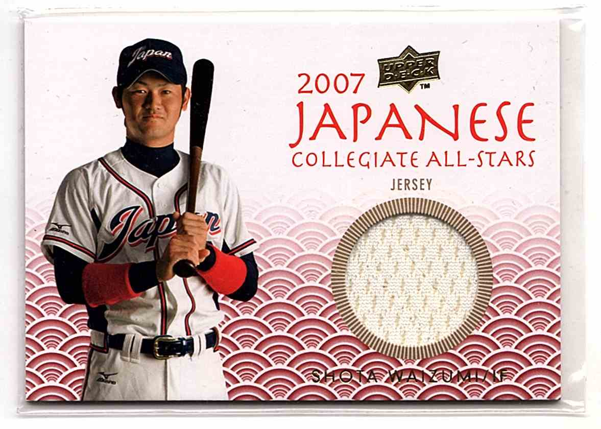 2008 USA Baseball Japanese Collegiate All-Stars Jerseys Shota Waizumi #JN21 card front image