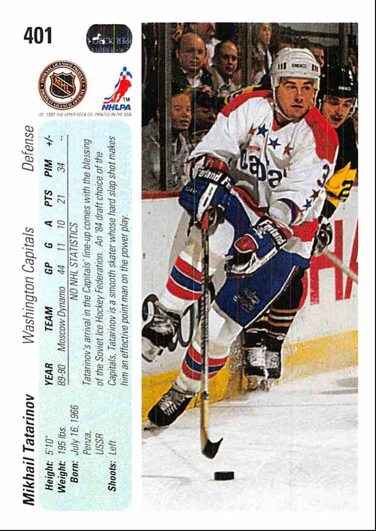 1990-91 Upper Deck Mikhail Tatarinov #401 on Kronozio