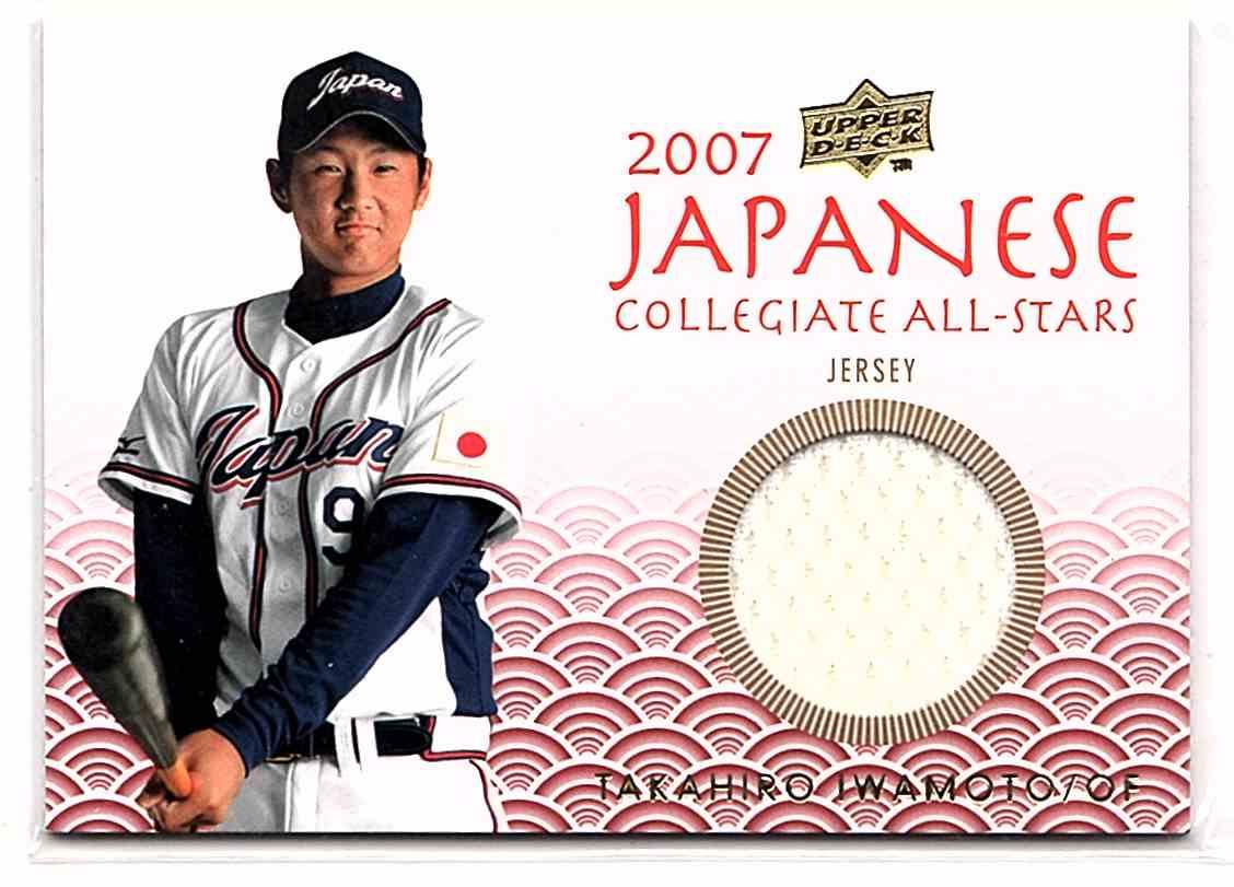 2008 USA Baseball Japanese Collegiate All-Stars Jerseys Takahiro Iwamoto #JN3 card front image