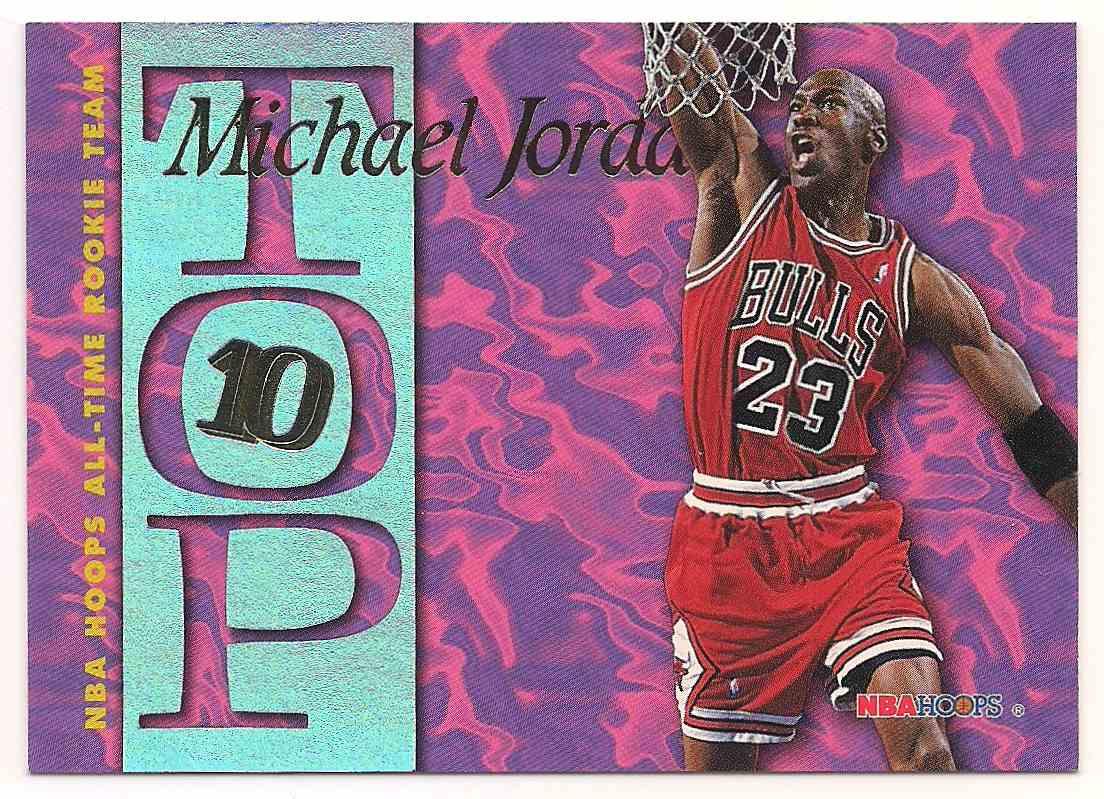 1995-96 Skybox NBA Hoops Michael Jordan #AR7 card front image