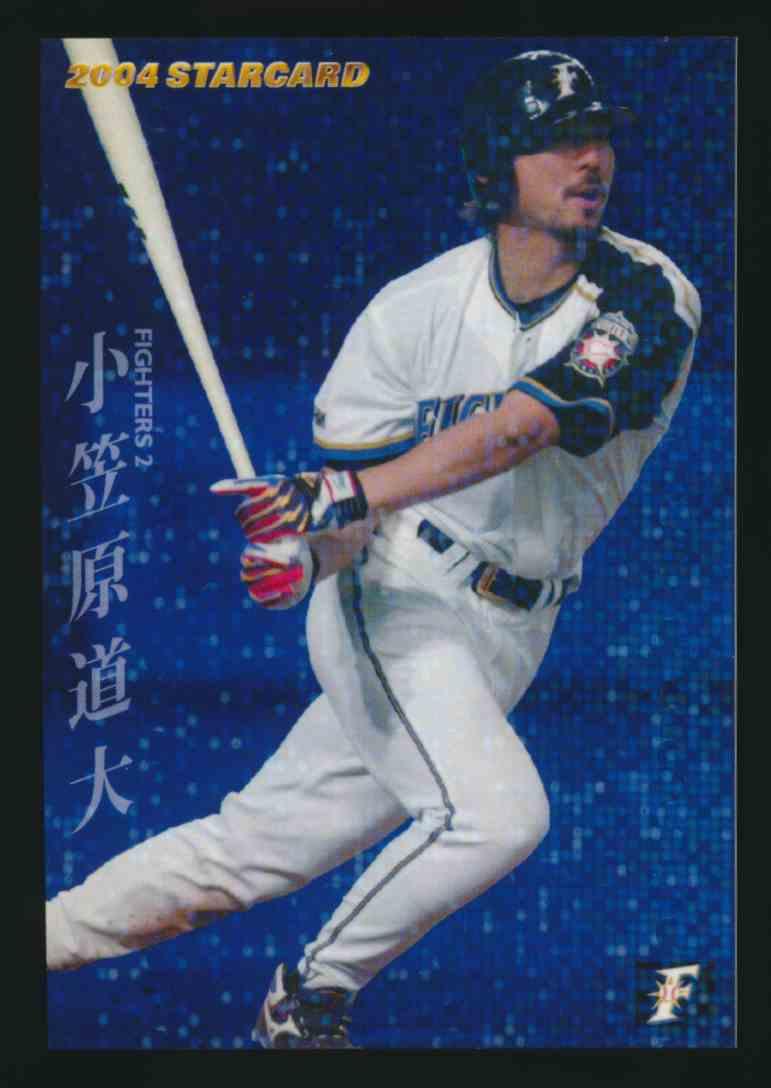 2004 Calbee Star Card Michihiro Ogasawara S 34 On Kronozio
