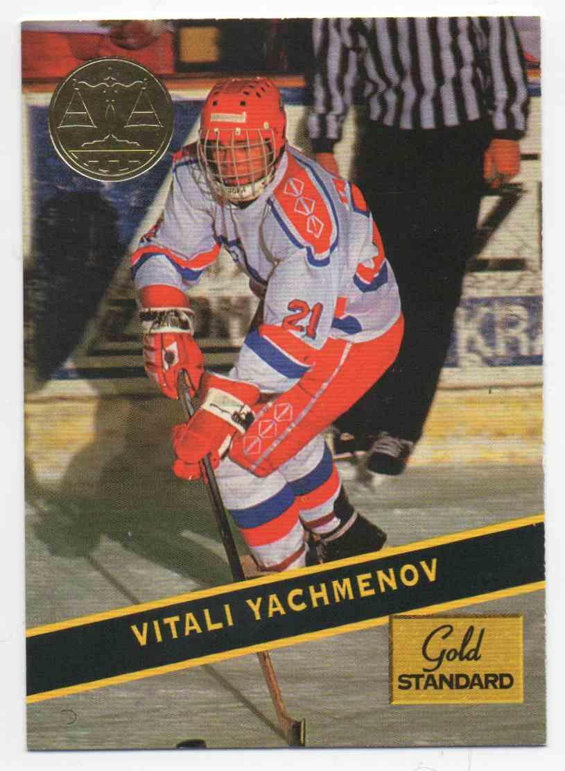 1994-95 Signature Rookies Gold Standard Vitali Yachmenov #99 card front image
