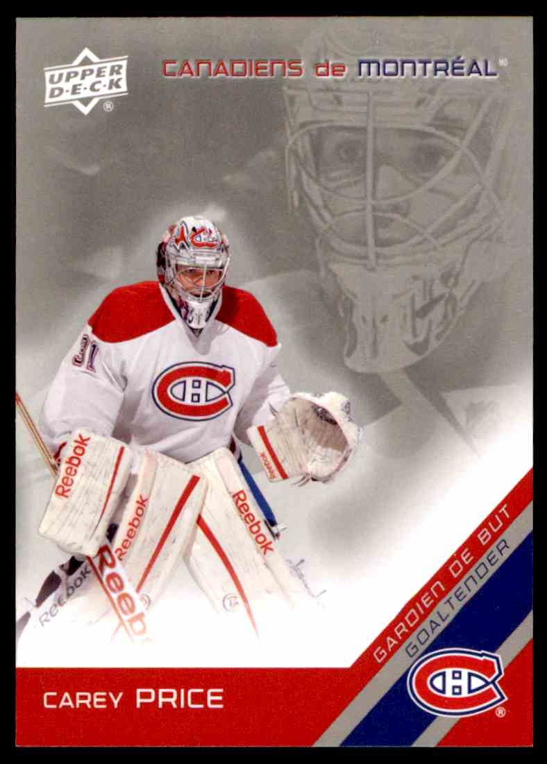 2011-12 Upper Deck McDonald's Montreal Canadiens Carey Price #5 card front image