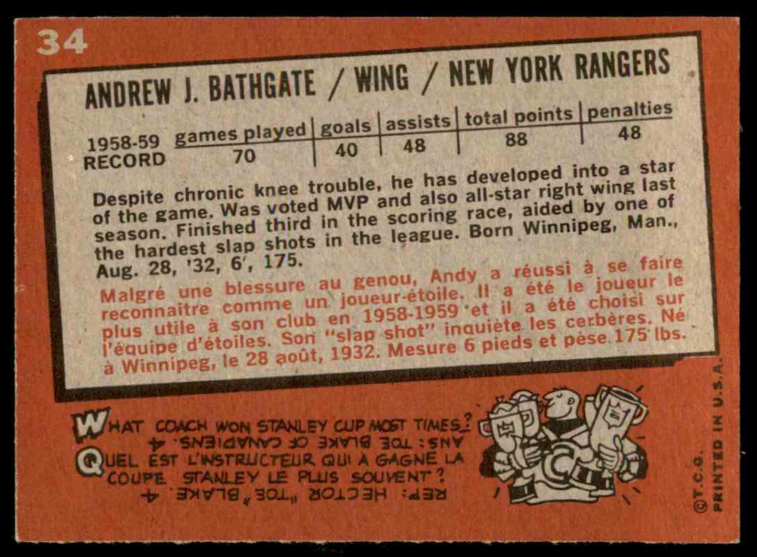 1959-60 Topps Andy Bathgate (B) #34 card back image
