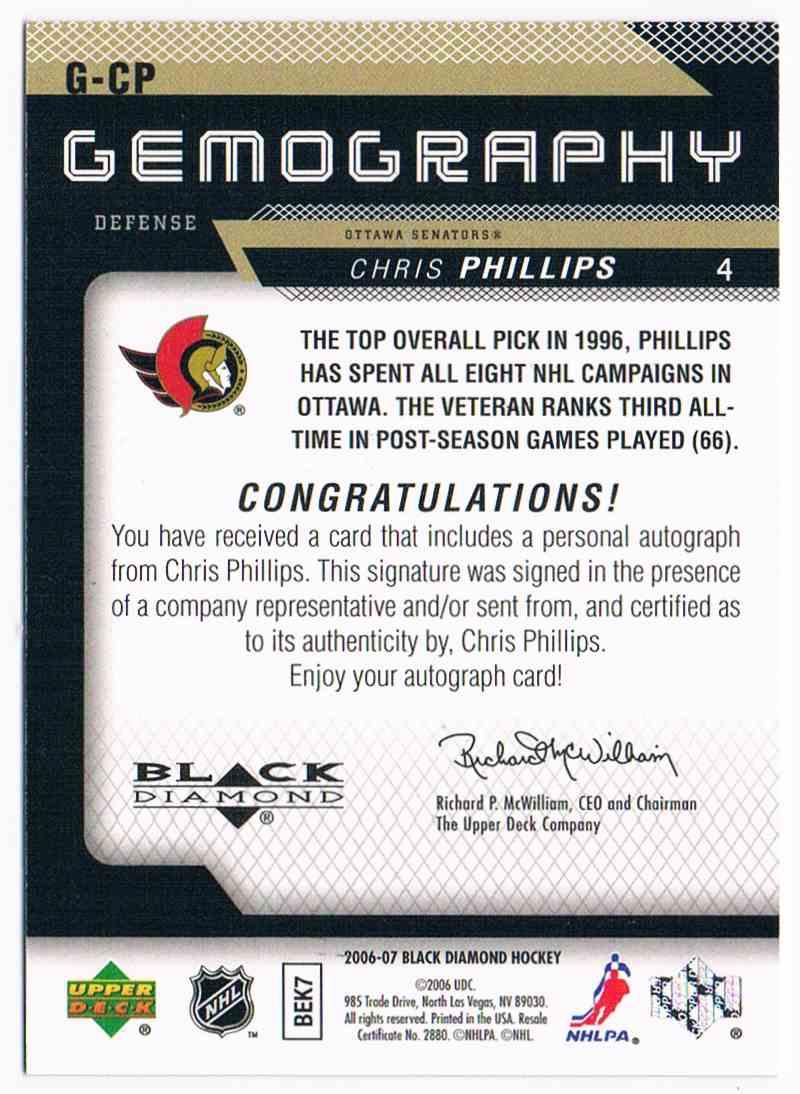 2006-07 Upper Deck Black Diamond Gemography Chris Phillips #G-CP card back image