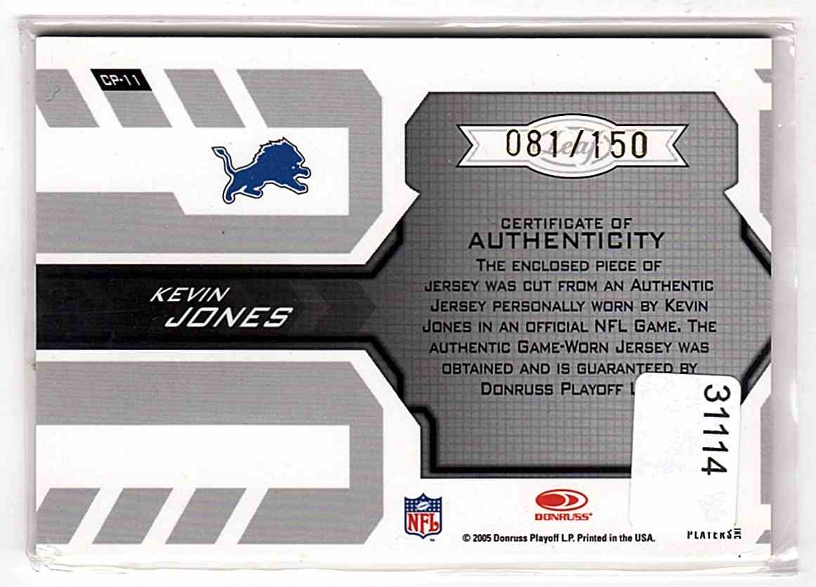 2005 Leaf Certified Materials Certified Potential Jersey Kevin Jones #CP11 card back image