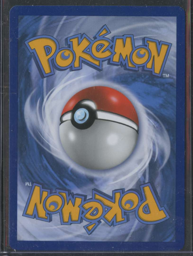 2020 Pokemon Swsh Rebel Clash Pincurchin V #72 card back image
