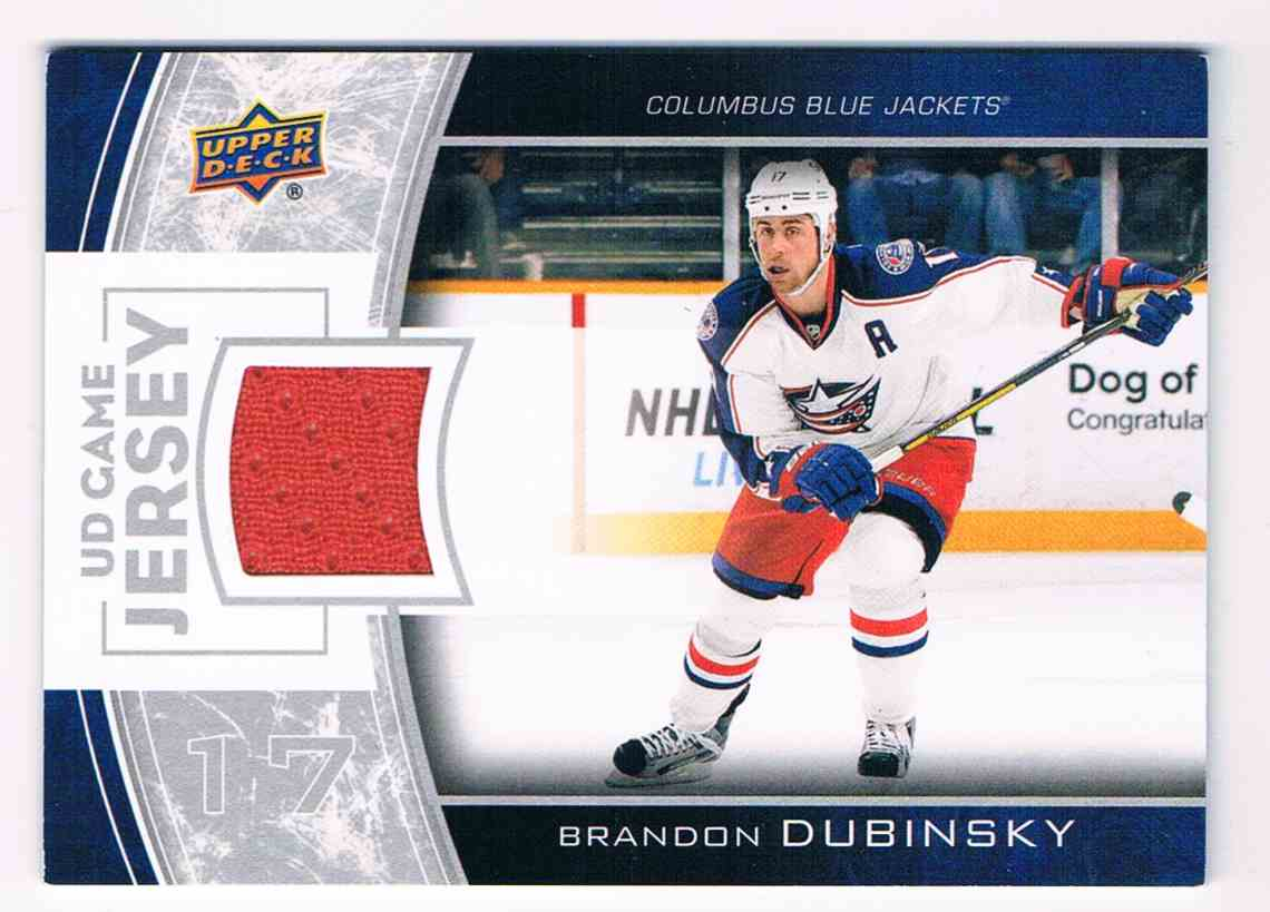 2013-14 Upper Deck UD Game Jersey Serie 1 Brandon Dubinsky #GJ-BD card front image