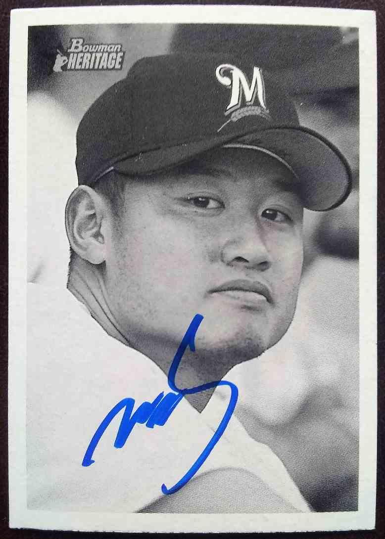 2001 Bowman Heritage Mac Suzuki #118 card front image