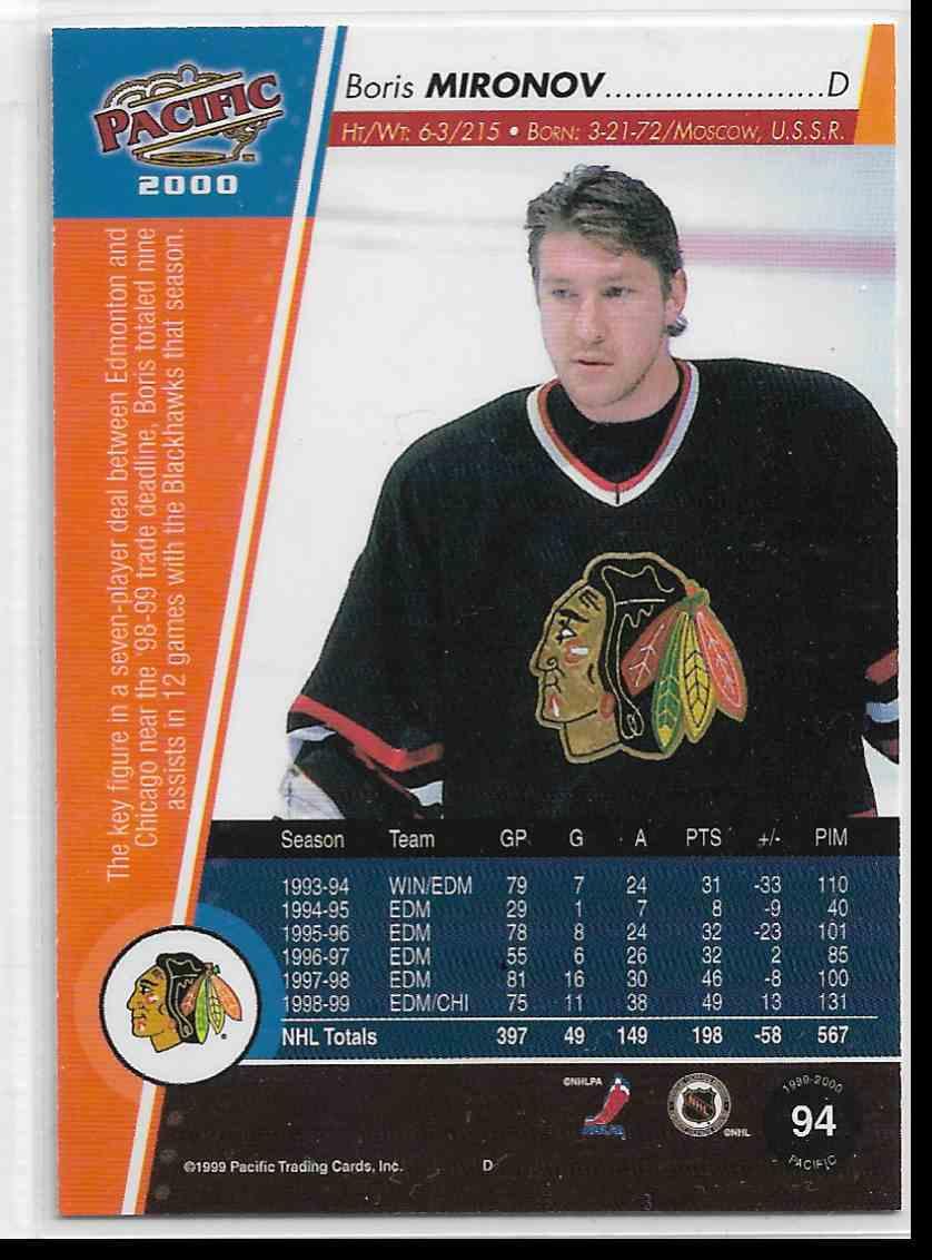 1999-00 Pacific Copper Boris Mironov #94 card back image