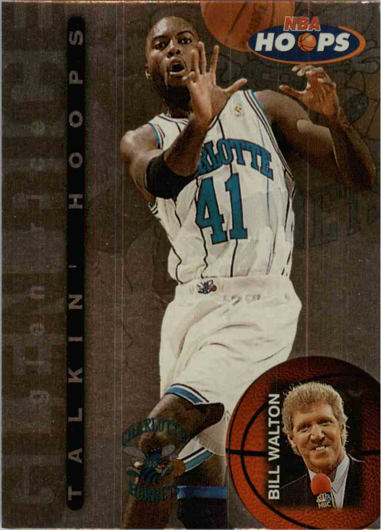 1997 98 Nba Hoops Glen Rice 3 Of 30 On Kronozio