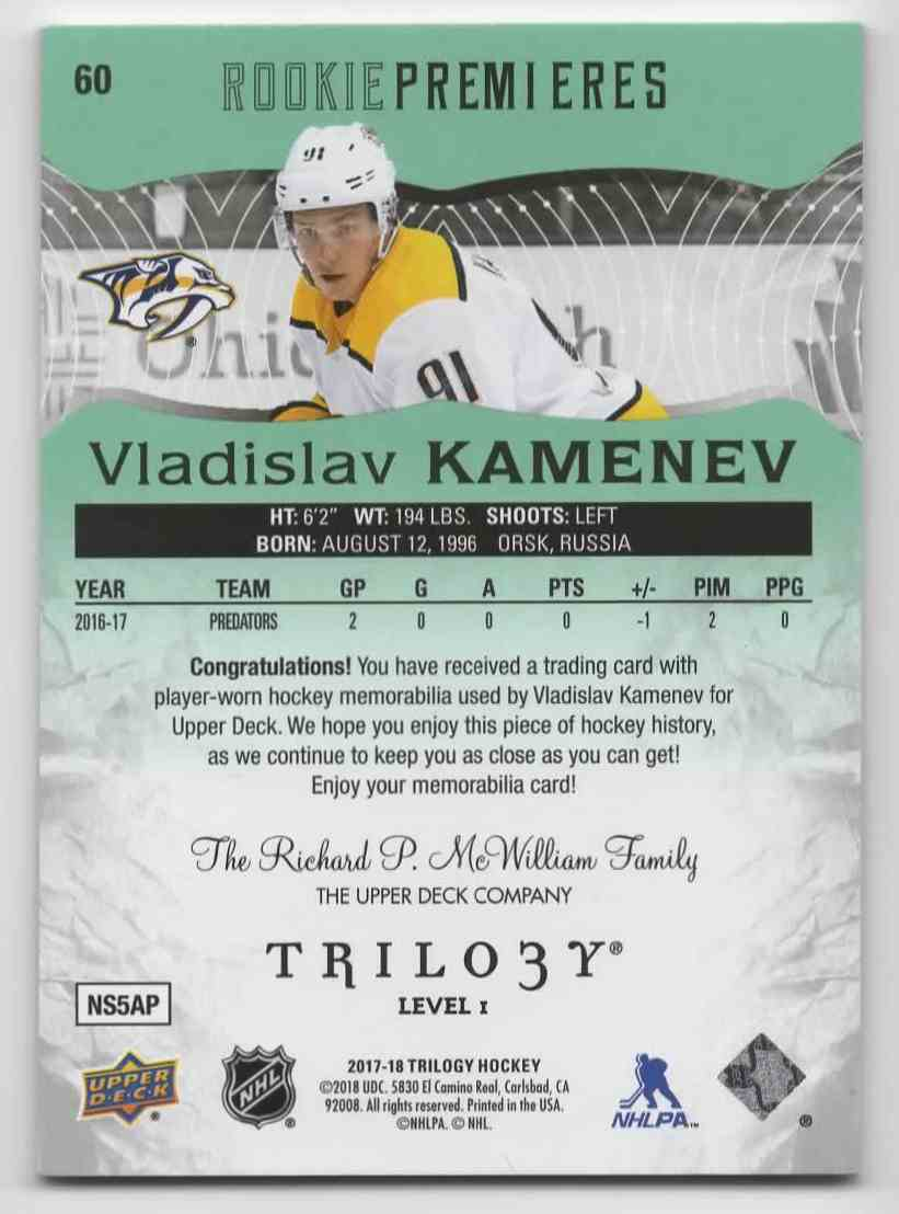 2017-18 Upper Deck Trilogy Vladislav Kamenev (Jersey) #60 card back image