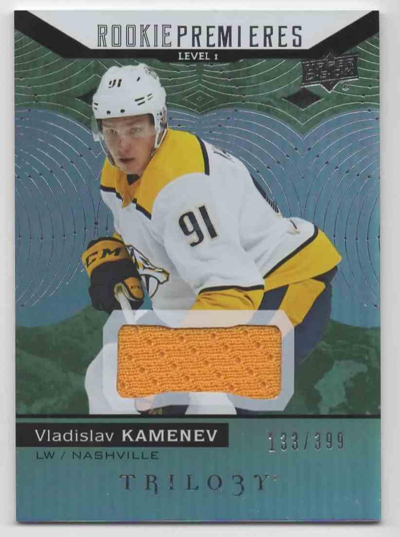 2017-18 Upper Deck Trilogy Vladislav Kamenev (Jersey) #60 card front image