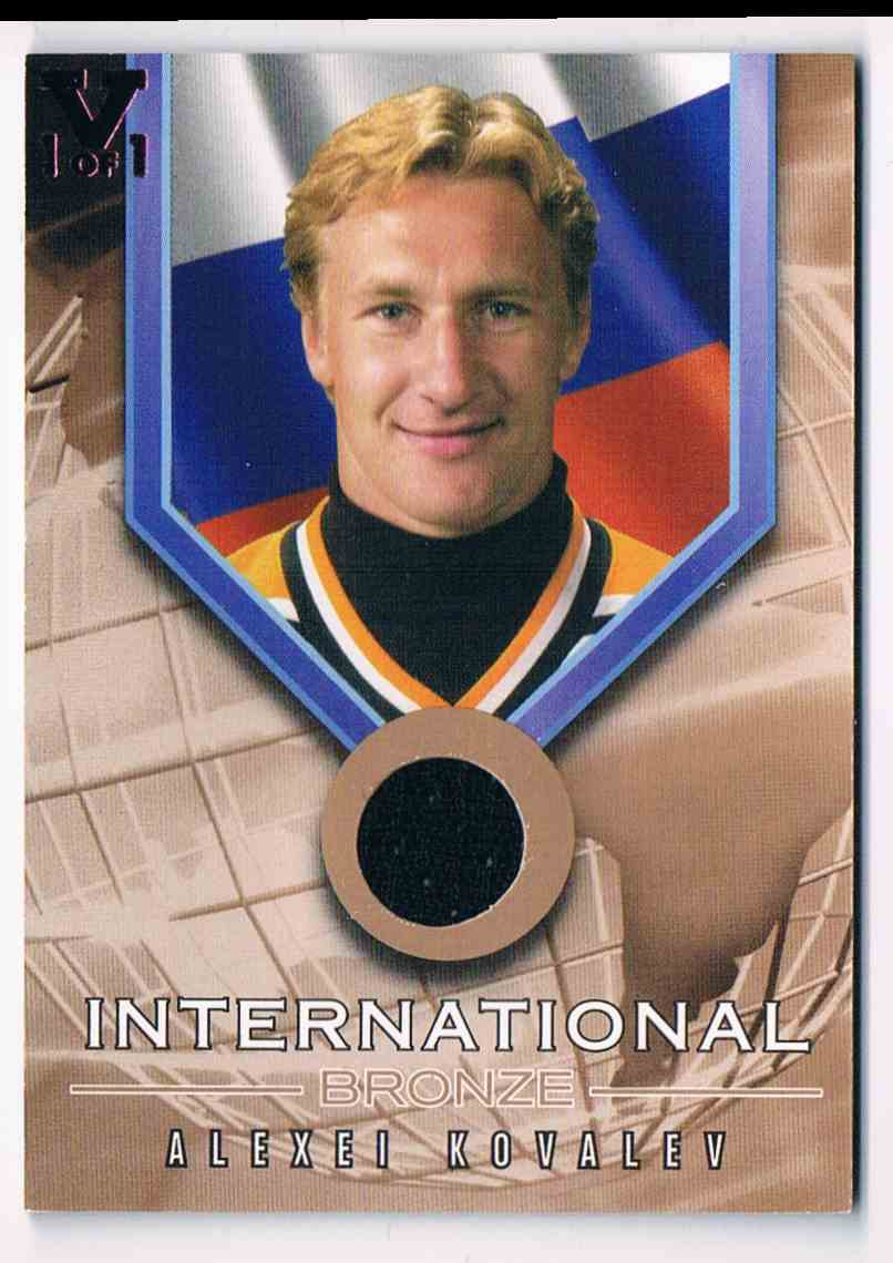 2001-02 ITG In The Game Be A Player Signature Series Vault 1 Of 1 International Alexei Kovalev #IB-08 card front image
