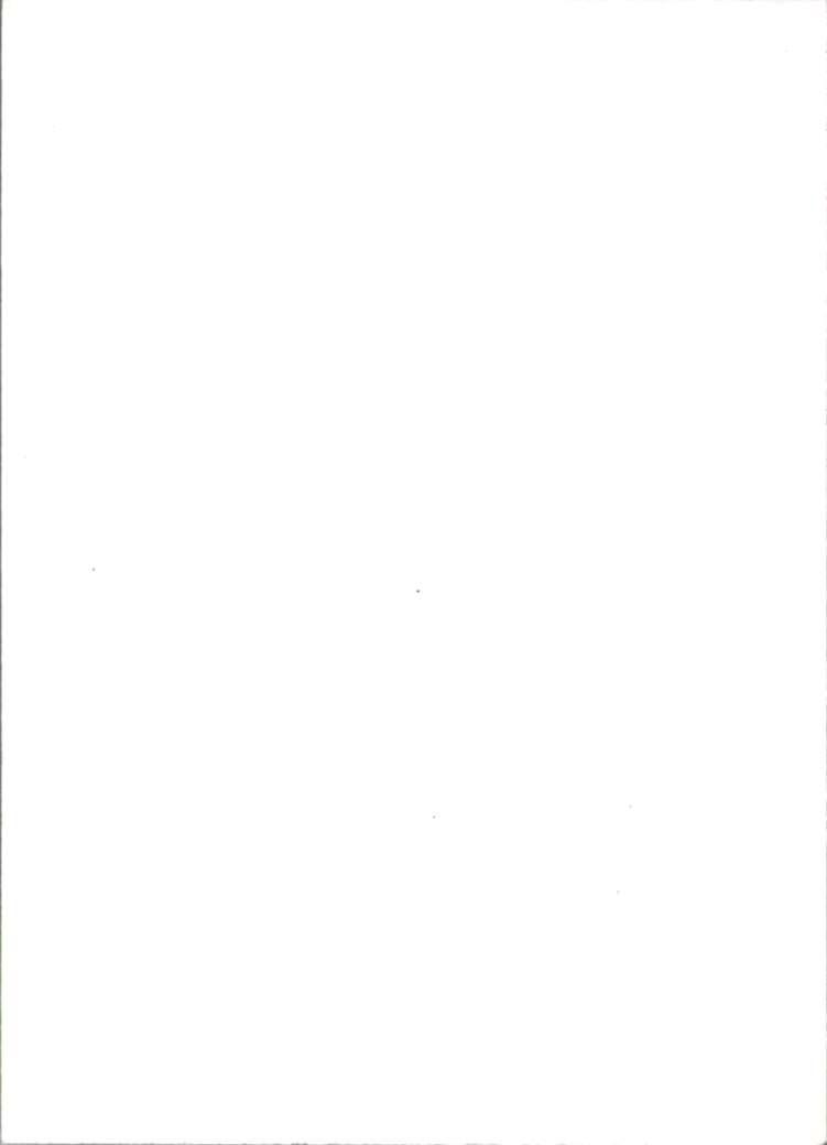 2019-20 Parkside Big3 Stickers Triplets Logo #13 card back image