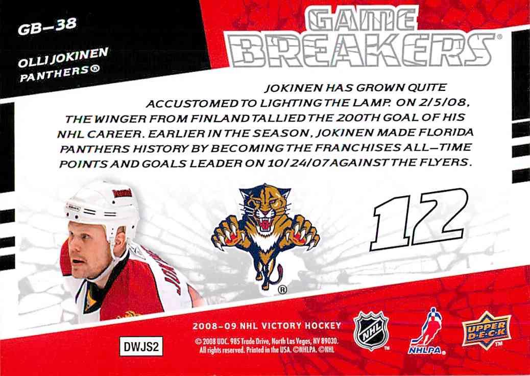 2008-09 Upper Deck Victory Olli Jokinen #GB-8 card back image