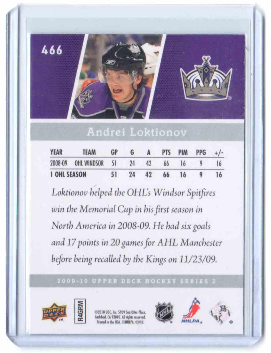 2009-10 Upper Deck Andrei Loktionov #466 card back image