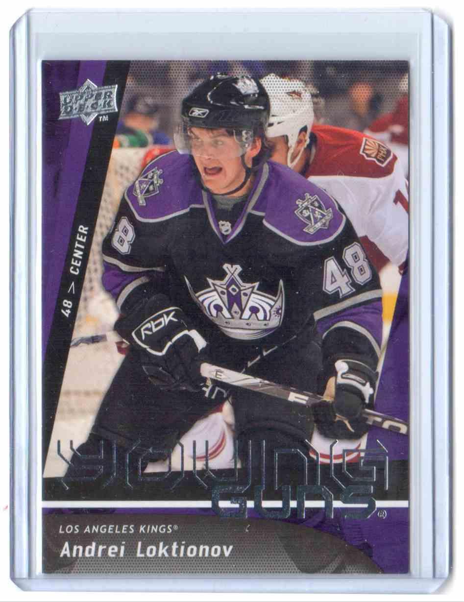 2009-10 Upper Deck Andrei Loktionov #466 card front image