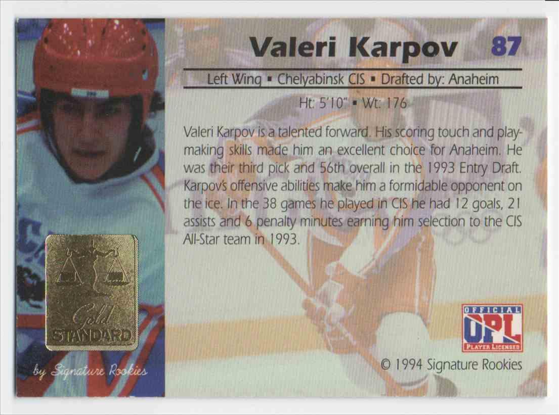 1994-95 Signature Rookies Gold Standard Valeri Karpov #87 card back image