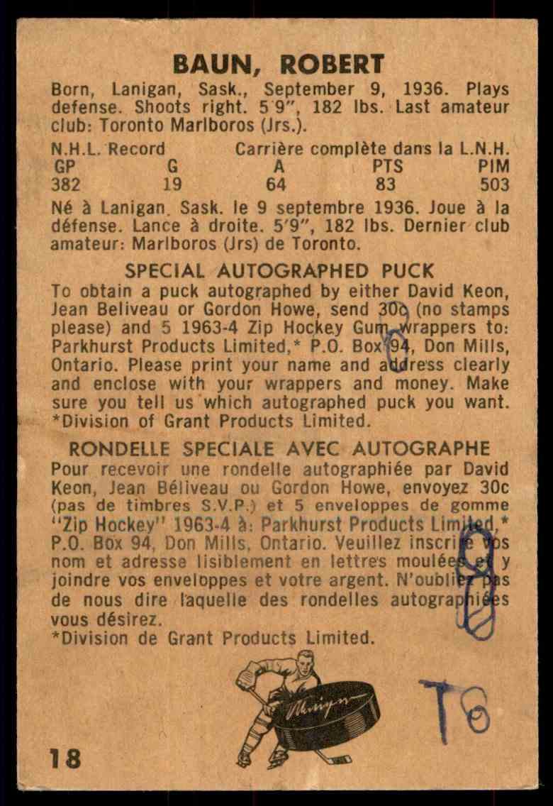 1963-64 Parkhurst Bob Baun #18 card back image
