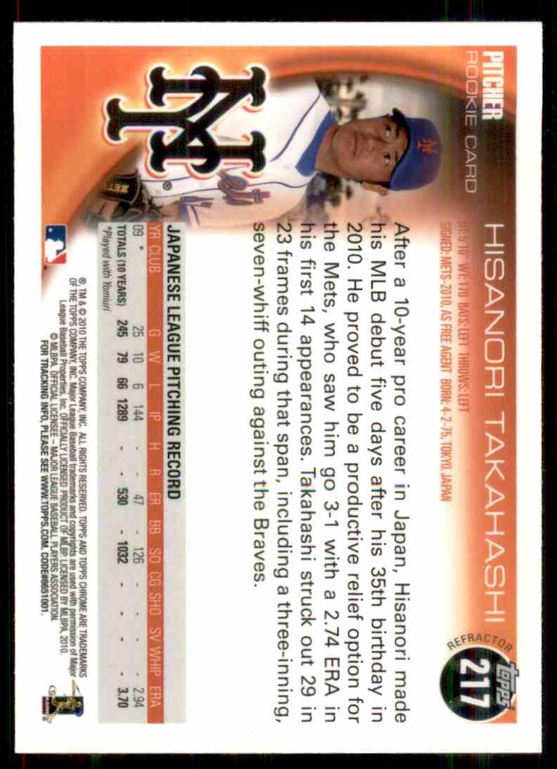2010 Topps Chrome Refractor Hisanori Takahashi #217 card back image