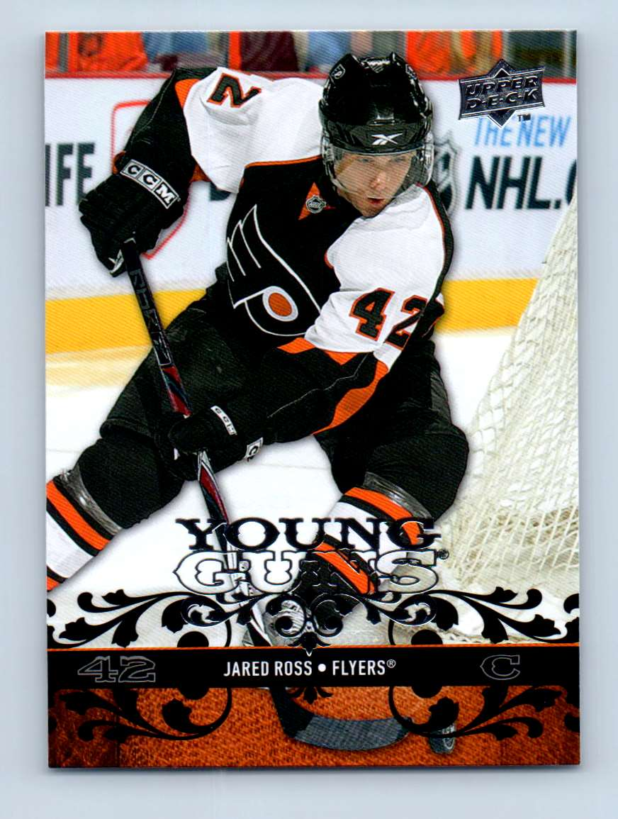 2008-09 Upper Deck Young Guns Jared Ross #233 card front image