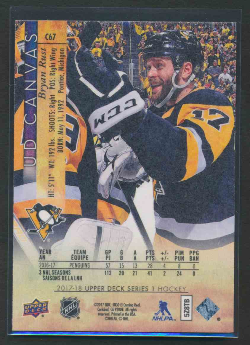2017-18 Upper Deck Canvas Bryan Rust #C67 card back image