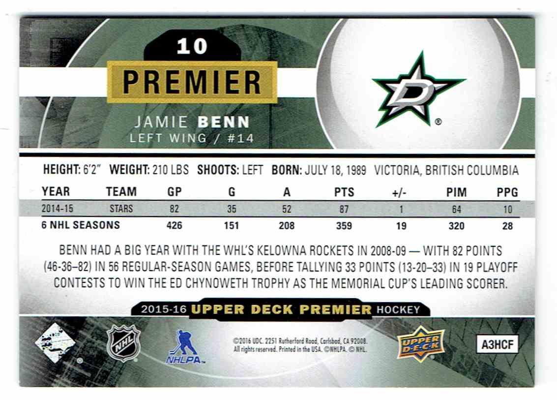 2015-16 Upper Deck Premier Jamie Benn (A) #10 card back image