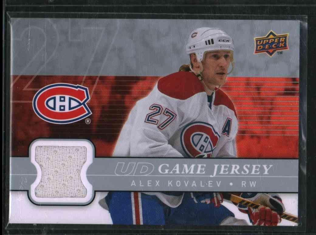 2008-09 Upper Deck Alex Kovalev #GJ-AK card front image