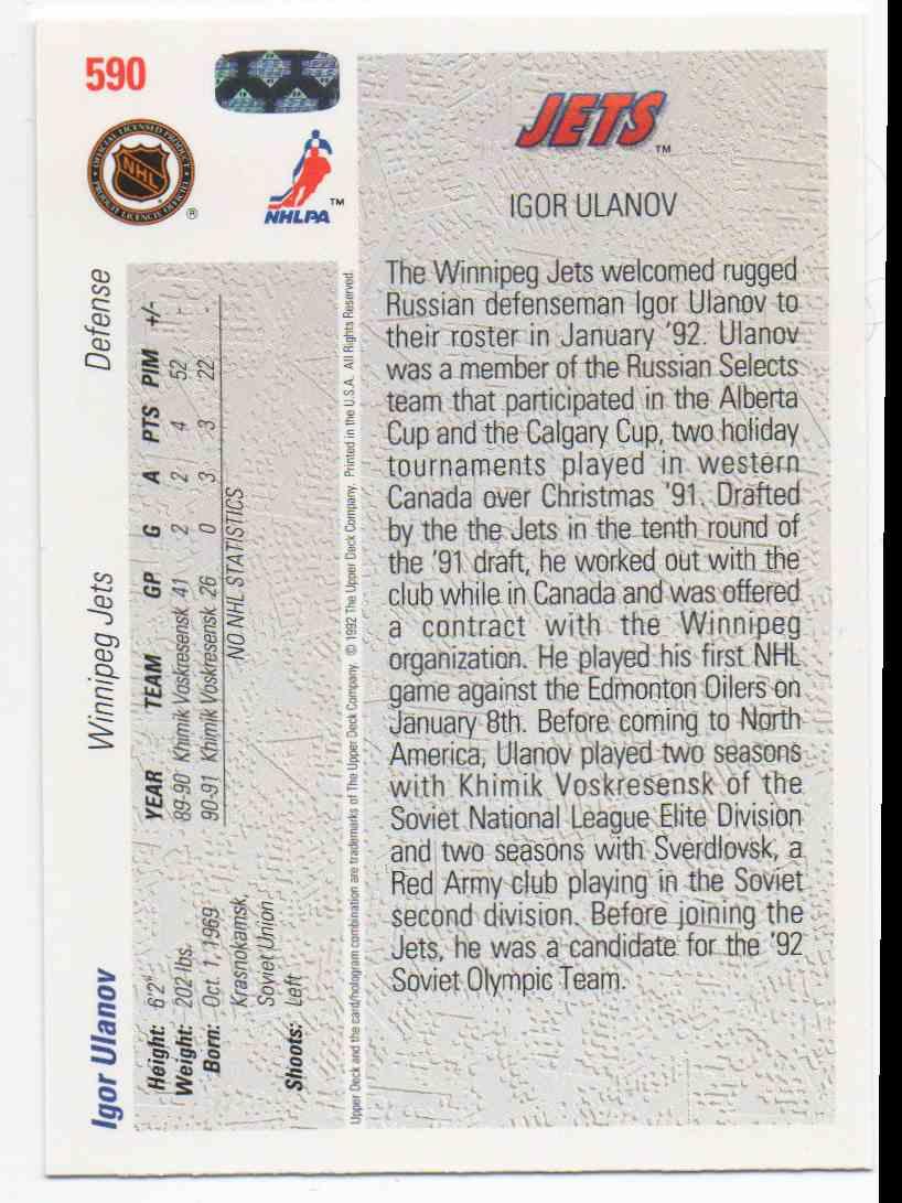 1991-92 Upper Deck Igor Ulanov #590 card back image