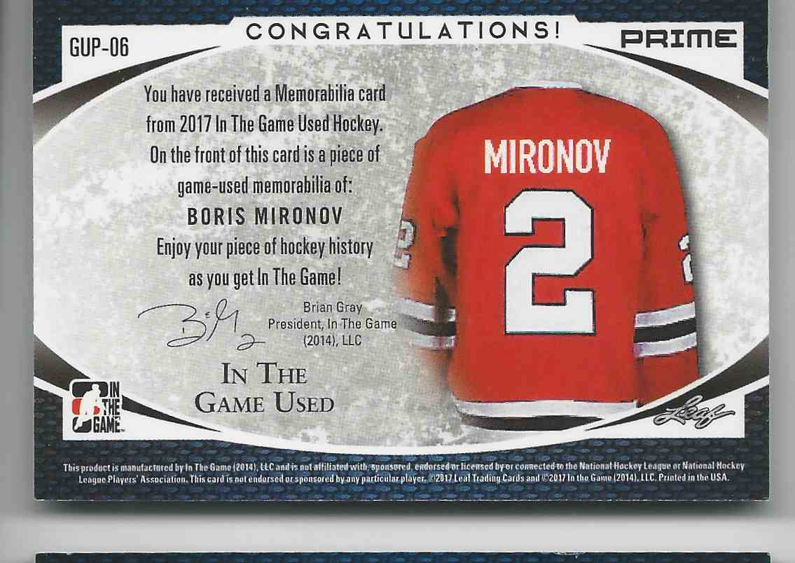 2017-18 ITG Used Patches Green Spectrum Boris Mironov #GUP-06 card back image
