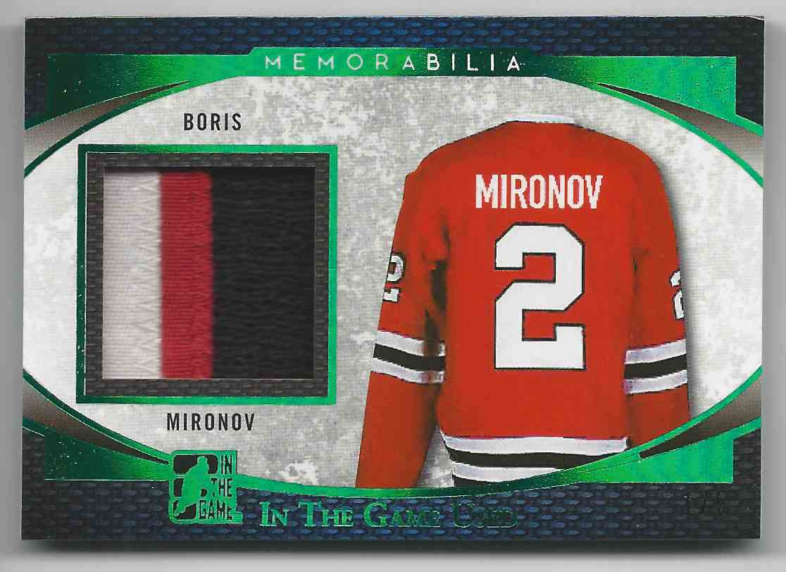 2017-18 ITG Used Patches Green Spectrum Boris Mironov #GUP-06 card front image