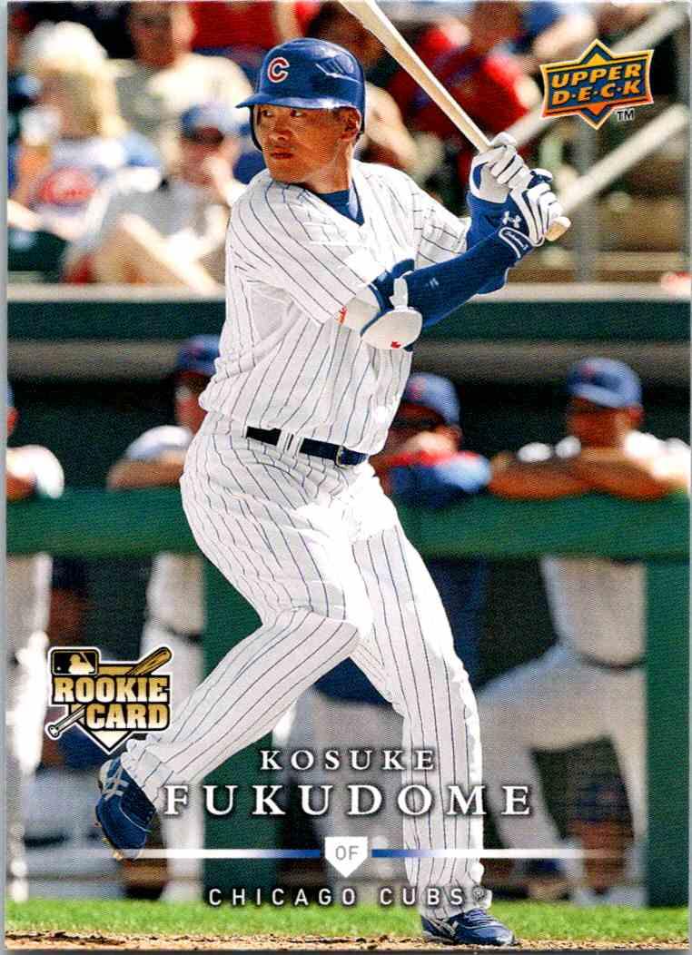 2008 Upper Deck First Edition Kosuke Fukudome #329 card front image