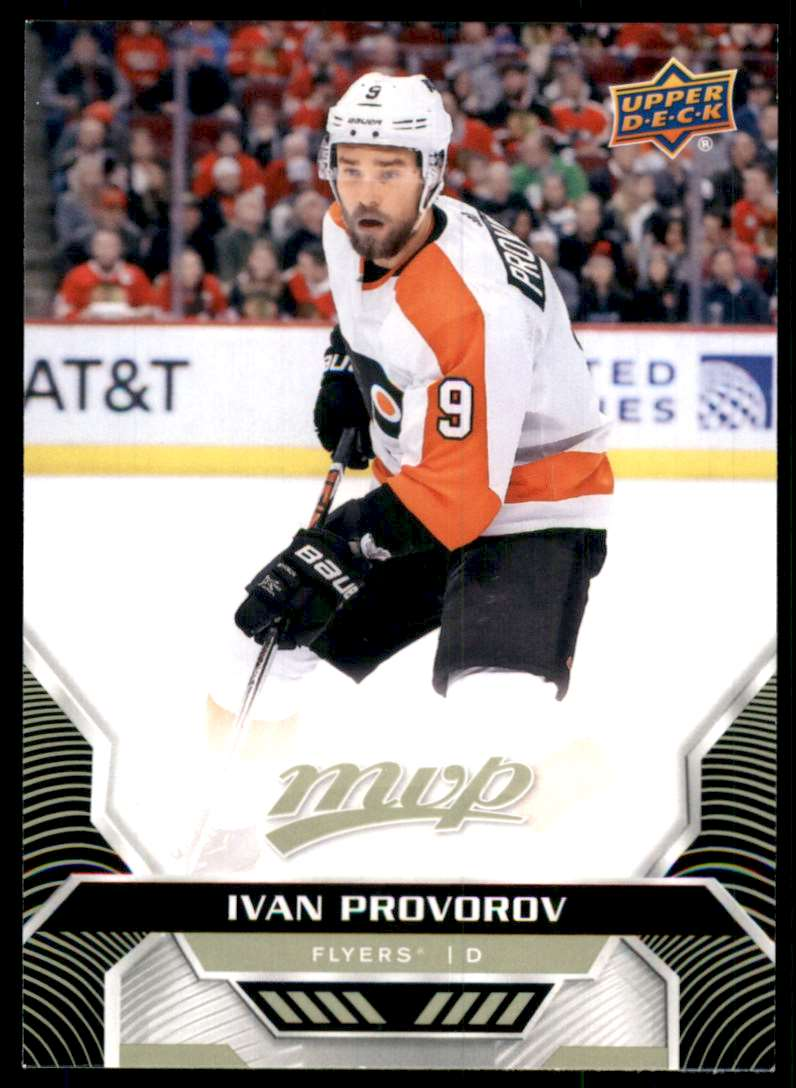 2020-21 Upper Deck MVP Ivan Provorov #108 card front image
