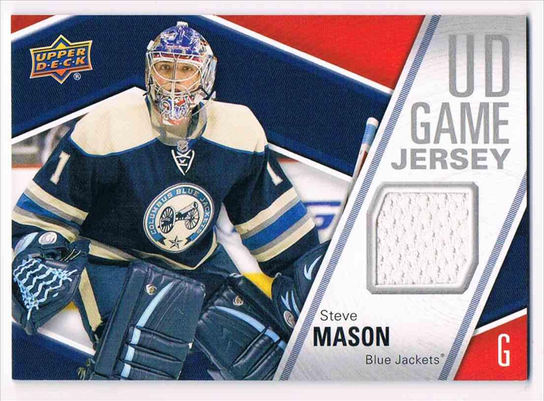 2011-12 Upper Deck UD Game Jersey Steve Mason #GJ-SM card front image