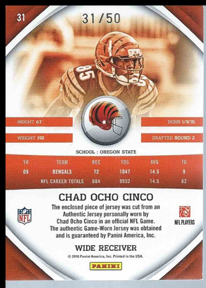 2010 Panini Gridiron Gear Chad Ocho Cinco #31 card back image